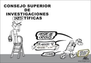 csic-by-forges