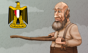 zahori militar egipcio